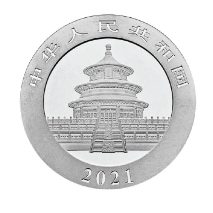 China 2021 - Panda Ag999 - 30g-